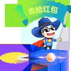 连南网站建设